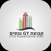 קבוצת GY נכסים icon