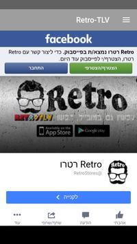 Retro-TLV apk screenshot