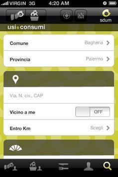 sdum screenshot 4