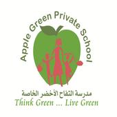 Apple Green Private School icon