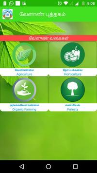 Agri Book poster