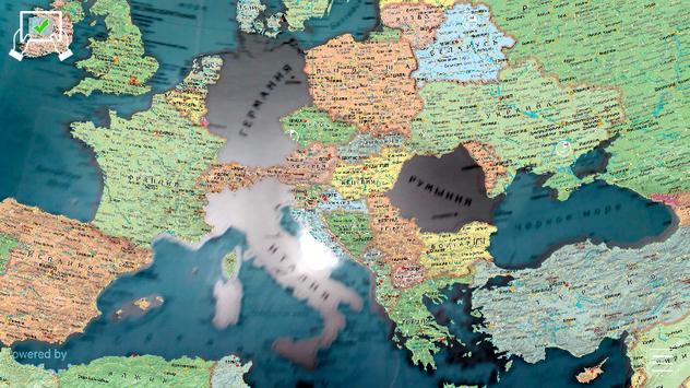 AR Map Europe apk screenshot