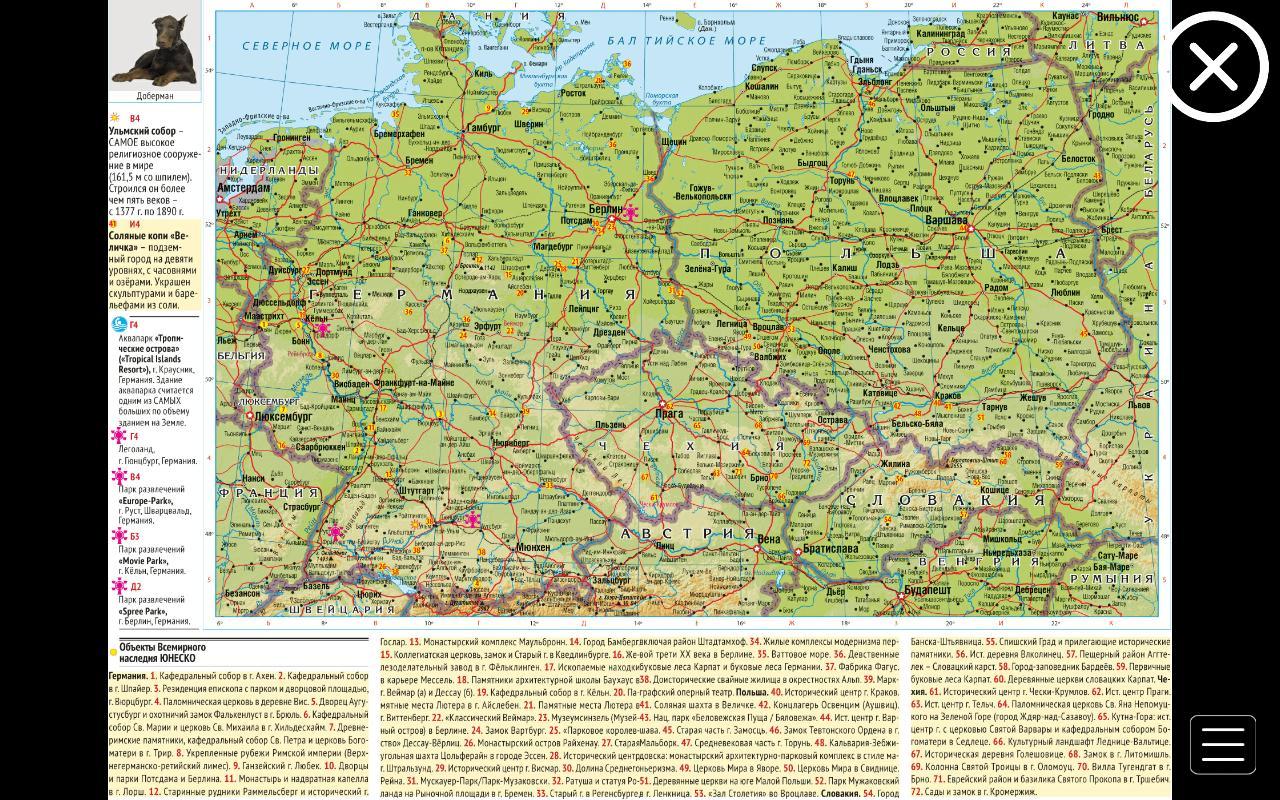 Ar map world 17 apk download free maps navigation app for ar map world 17 apk screenshot gumiabroncs Gallery