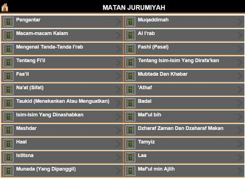 Matan Jurumiyah screenshot 4