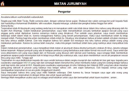 Matan Jurumiyah screenshot 5