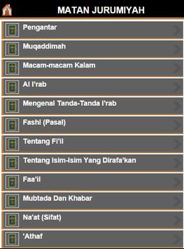 Matan Jurumiyah screenshot 6
