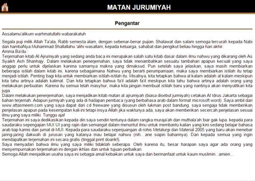 Matan Jurumiyah screenshot 9