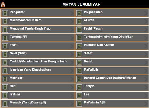 Matan Jurumiyah screenshot 2