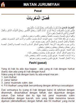 Matan Jurumiyah apk screenshot