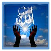 Kumpulan Doa icon
