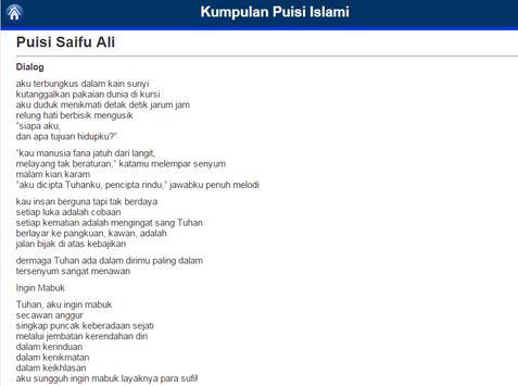 Puisi Islam apk screenshot