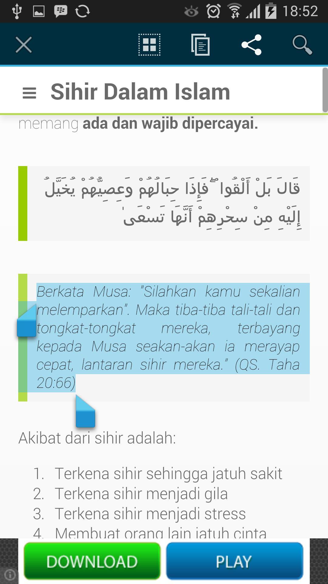 Sihir Dalam Islam for Android - APK Download