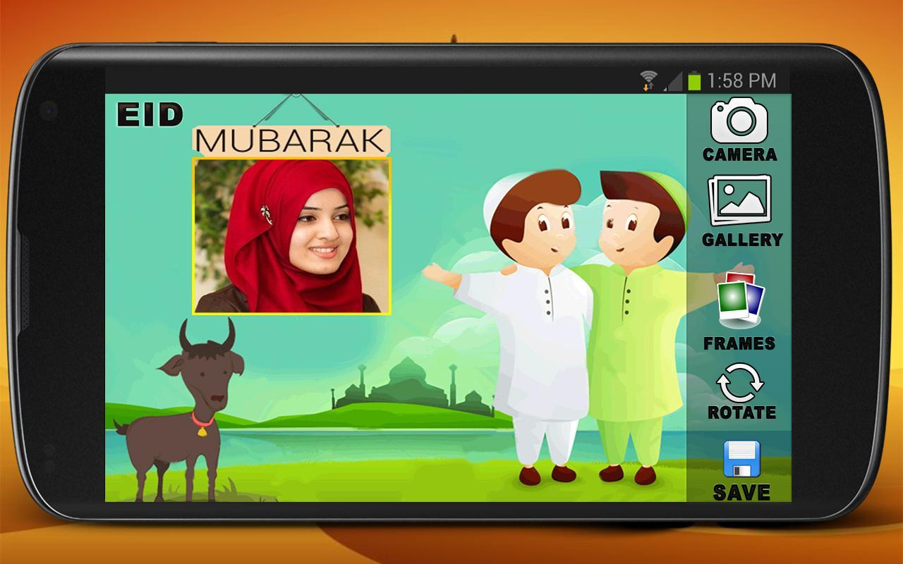 Latest Eid Mubarak Photo Frame APK Download - Free Photography APP ...