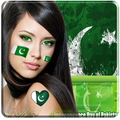 Pak Flag Photo Frame For Pictures Free App icon