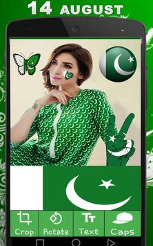 Pak Flag Photo Frame For Pictures Free App poster