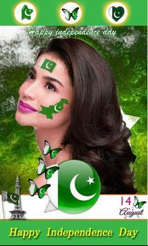 Pak Flag Photo Frame For Pictures Free App screenshot 13