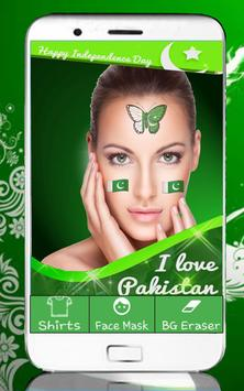Pak Flag Photo Frame For Pictures Free App screenshot 1