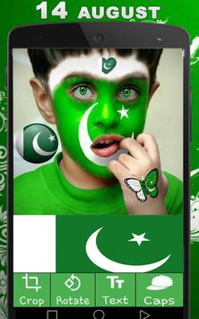 Pak Flag Photo Frame For Pictures Free App screenshot 2
