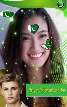 Pak Flag Photo Frame For Pictures Free App screenshot 4