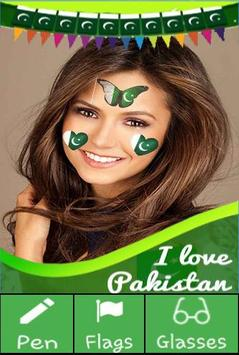 Pak Flag Photo Frame For Pictures Free App screenshot 5