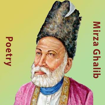 Mirza Ghalib Poetry apk screenshot