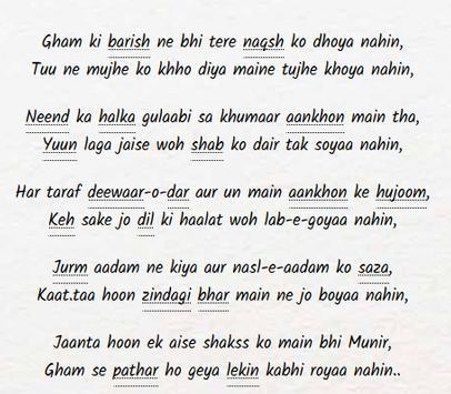 Dukhi Shari apk screenshot