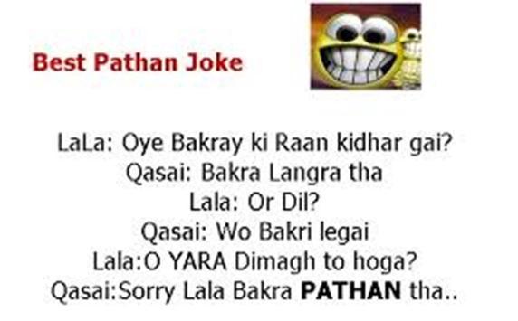 Pathan Jokes poster