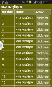 Gk in Hindi -General Knowledge poster