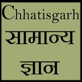 Chattisgarh Gk in Hindi icon