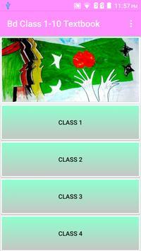 BD Text Book Class 1 to 6 screenshot 1
