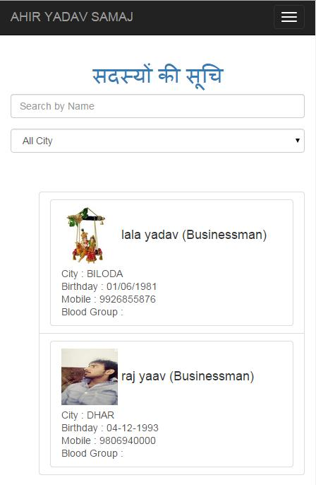 Ahir Yadav Samaj for Android - APK Download