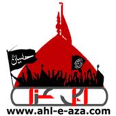 Ahl-e-aza.com Audio Download icon