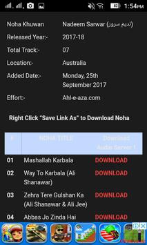 Ahl-e-aza.com Audio Download screenshot 1