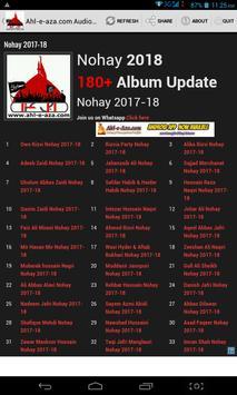 Ahl-e-aza.com Audio Download screenshot 4