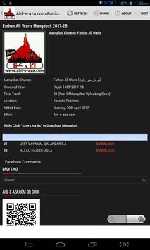 Ahl-e-aza.com Audio Download screenshot 6