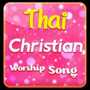 Thai Christian Worship Song poster