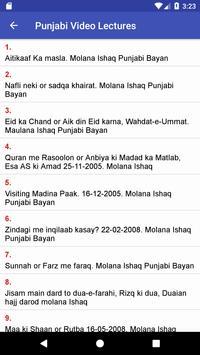 Molana Ishaq Madni RA screenshot 3