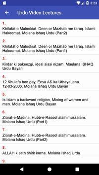 Molana Ishaq Madni RA screenshot 2
