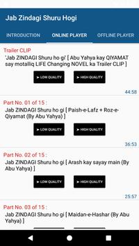 Jab Zindagi Shuru Hogi [Audio] apk screenshot