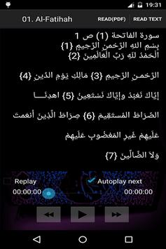 Ahmad Al Tarabulsi poster