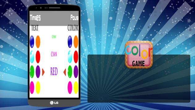 Color Game screenshot 1