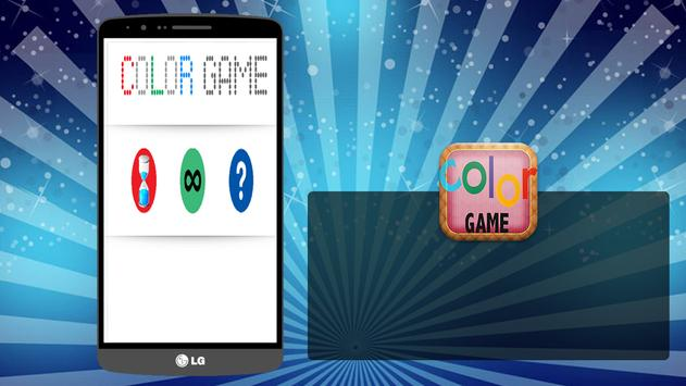 Color Game screenshot 9