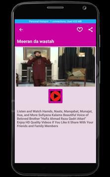 Ahmad Raza Qadri Attari Naats screenshot 5