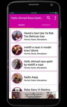 Ahmad Raza Qadri Attari Naats screenshot 7