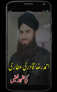 Ahmad Raza Qadri Attari Naats poster