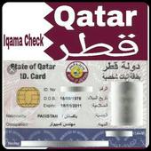 Qatar id iqama Help icon