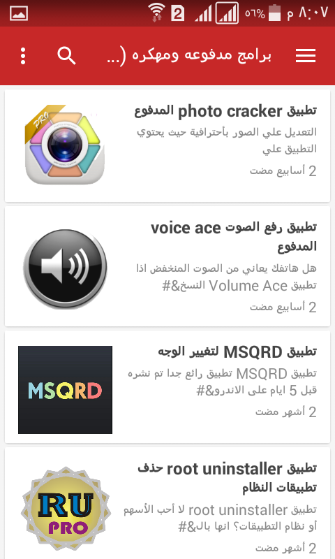 133dc634d4bee المتجر العراقي Iraq store for Android - APK Download