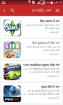 المتجر العراقي Iraq store screenshot 1