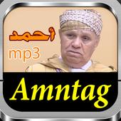 GRATUIT MP3 TÉLÉCHARGER AMENTAG