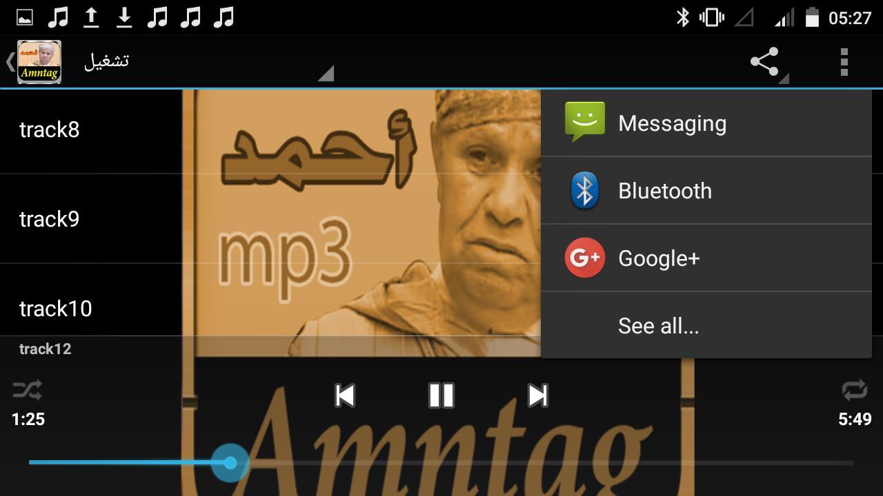 2014 MP3 TÉLÉCHARGER LJWAD